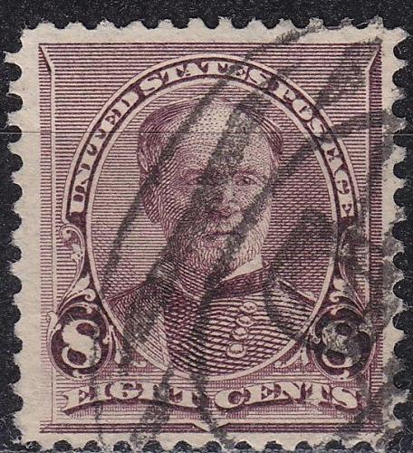 USA [1890] MiNr 0067 a ( O/used )