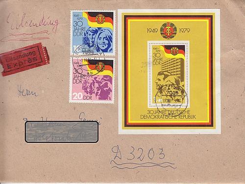 GERMANY DDR [1979] MiNr 2462 Block 56 ( Brief ) [A17]