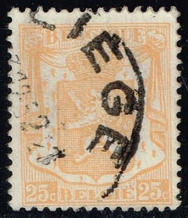 Belgium #271 Coat of Arms; Used (0.25) (1Stars) |BEL0271-03XRS