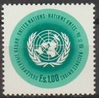 [UG0011] UN Geneva: Sc. no. 11 (1969) MNH