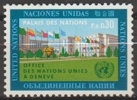 [UG0002] UN Geneva: Sc. no. 4 (1969) MNH