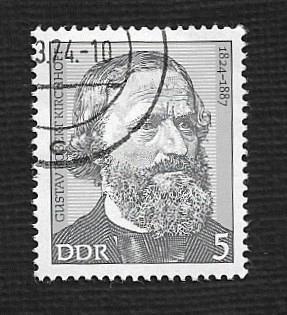 Germany DDR Used Scott #1541 Catalog Value $.25