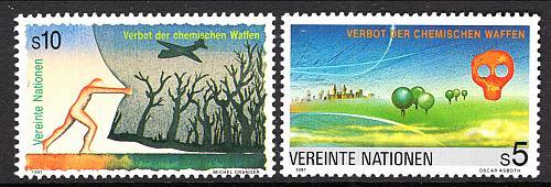 [UV0119] UN Vienna: Sc. No. 119-120 (1991) MNH Complete Set