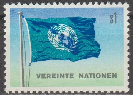 [UV0002] UN Vienna: Sc. No. 2 (1979) MNH