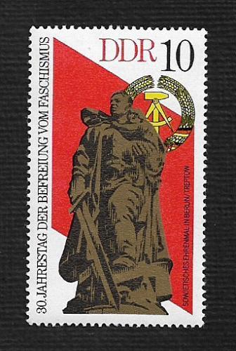 German DDR MNH Scott #1639 Catalog Value $.25