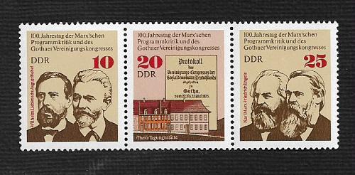 German DDR MNH Scott #1652a Catalog Value $.85