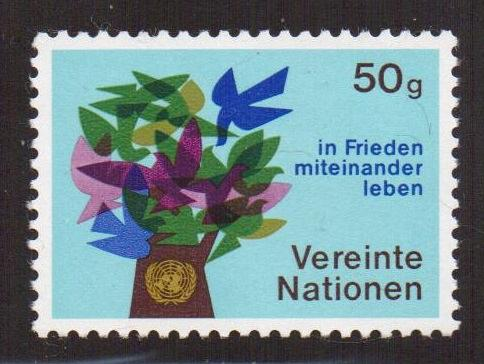 [UV0001] UN Vienna: Sc. No. 1 (1979) MNH