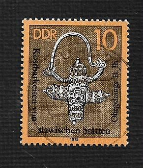 Germany DDR Used Scott #1891 Catalog Value $.25