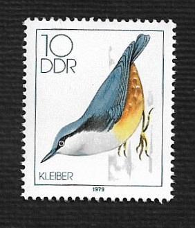 German DDR MNH Scott #1977 Catalog Value $.25