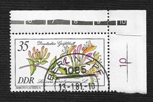 Germany DDR Used Scott #2155 Catalog Value $.25