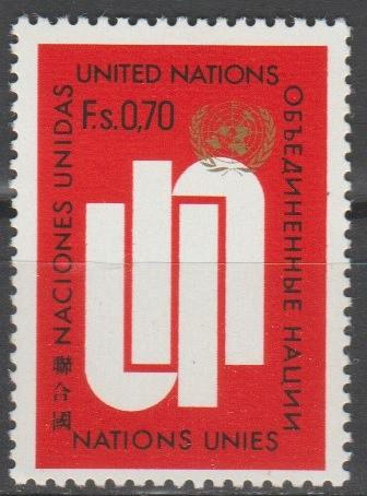 [UG0007] UN Geneva: Sc. no. 7 (1972) MNH