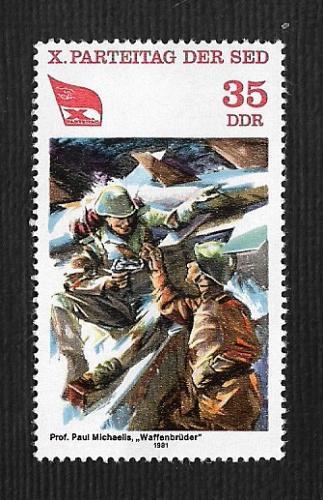German DDR MNH Scott #2175 Catalog Value $.25