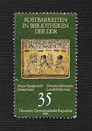 German DDR MNH Scott #2208 Catalog Value $.25