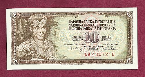 YUGOSLAVIA 10 DINARA 1968 Banknote AA 4307218 - Steel Worker UNC High Grade Note