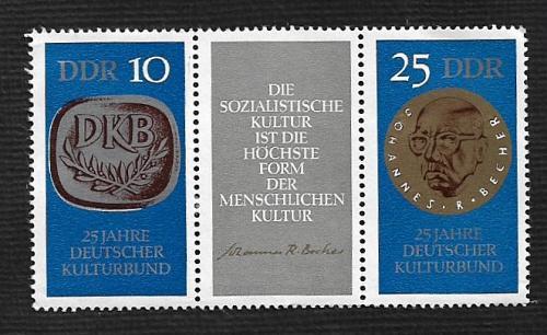 Germany DDR MNH Scott #1224a Catalog Value $6.95