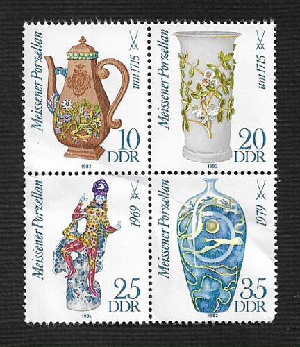 German DDR MNH Scott #2235a Catalog Value $1.90