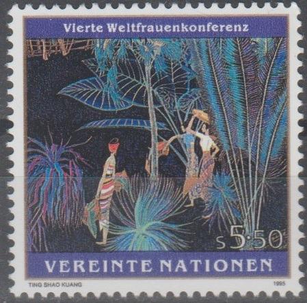 [UV0189] UN Vienna: Sc. No. 189 (1995) MNH