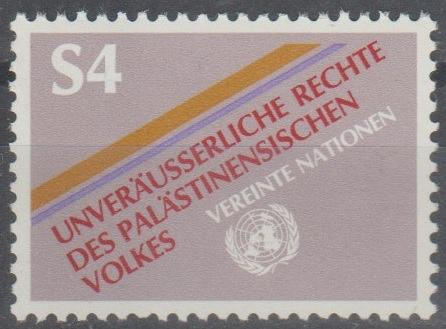 [UV0017] UN Vienna: Sc. No. 17 (1981) MNH Single