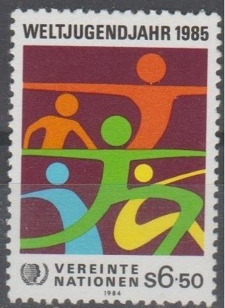 [UV0047] UN Vienna: Sc. No. 47 (1984) MNH