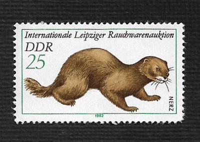 German DDR MNH Scott #2243 Catalog Value $.25