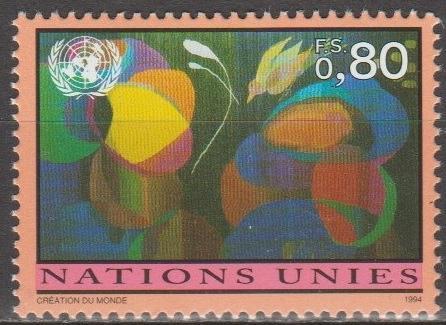 [UG0256] UN Geneva: Sc. no. 256 (1994) MNH