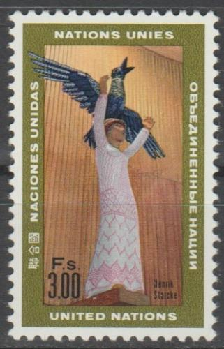 [UG0013] UN Geneva: Sc. no. 13 (1969) MNH