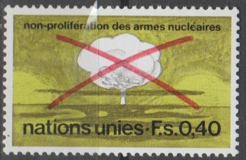 [UG0023] UN Geneva: Sc. no. 23 (1972) MNH Single