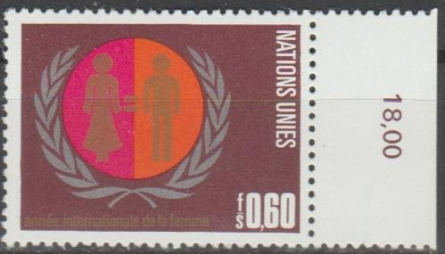 [UG0048] UN Geneva: Sc. no. 48 (1975) MNH
