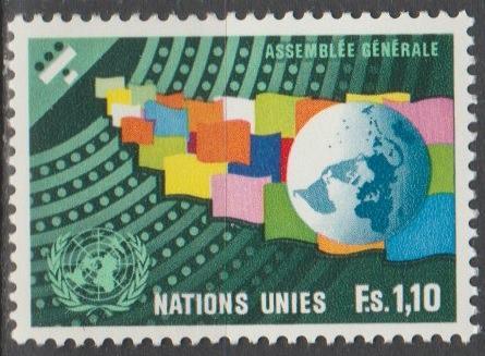 [UG0080] UN Geneva: Sc. no. 80 (1978) MNH