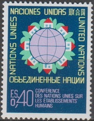 [UG0059] UN Geneva: Sc. no. 59 (1976) MNH