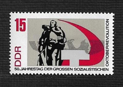 German DDR MNH Scott #957 Catalog Value $.25