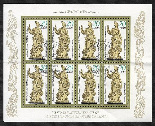 Germany DDR Used Scott #2444a Catalog Value $2.10