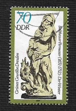 Germany DDR Used Scott #2446 Catalog Value $.65