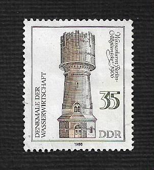 German DDR MNH Scott #2517 Catalog Value $.30