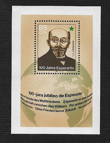 German DDR MNH Scott #2617 Catalog Value $.80