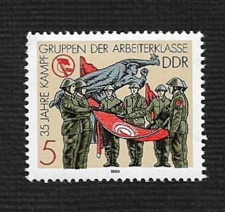 German DDR MNH Scott #2684 Catalog Value $.25
