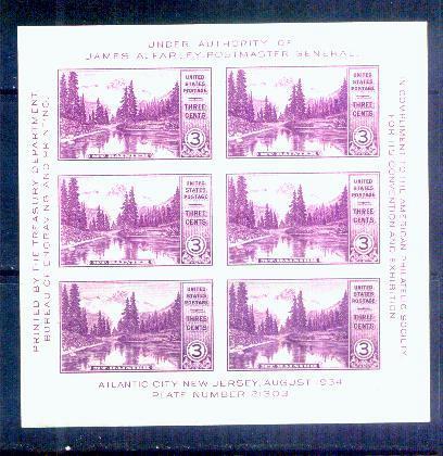 US, Scott# 750, three cent Mount Rainier S/S of 6 stamps MNH (0008-A)