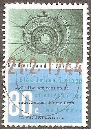 [NE0860] Netherlands: Sc. No. 860 (1994) Used