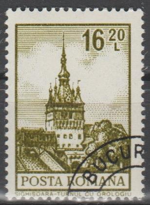 [RO2371] Romania: Sc. no. 2371 (1972) CTO