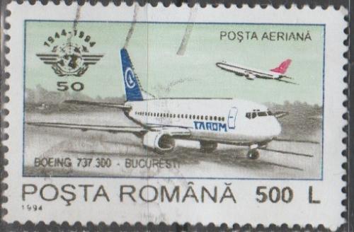 [RO9290] Romania: Sc. no. C290 (1970) Used