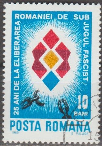 [RO2115] Romania: Sc. no. 2115 (1969) Used