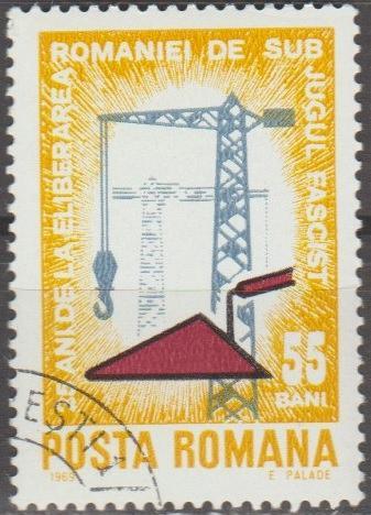 [RO2116] Romania: Sc. no. 2116 (1969) Used