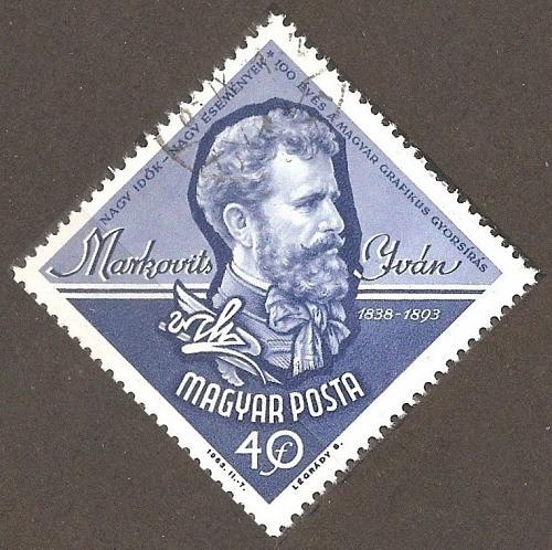 [HU1497] Hungary: Sc. no. 1497 (1963) CTO