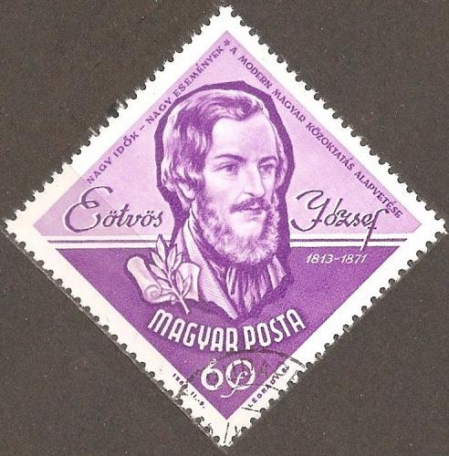 [HU1502] Hungary: Sc. no. 1502 (1963) CTO