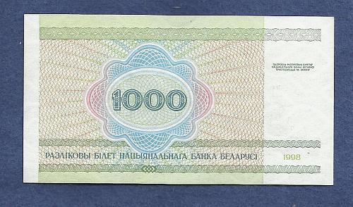 BELARUS 1000 Rubles 1998 Banknote No 0371542 - UNC - p16 Bill / Banknote