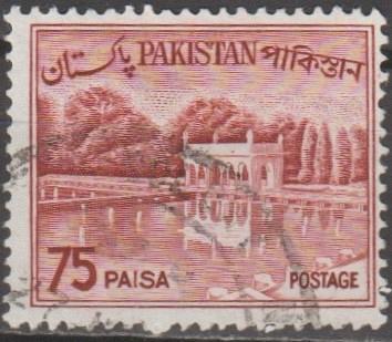 [PK139A] Pakistan: Sc. No. 139a (1964) Used