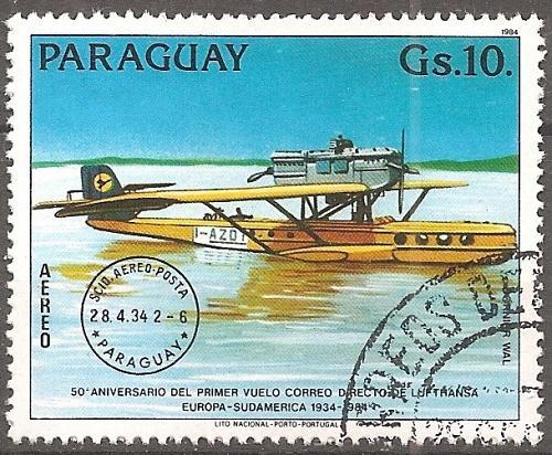 [PRC572] Paraguay: Sc. no. C572 (1984) CTO