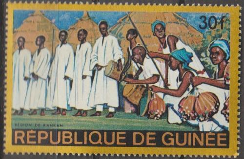 [GN0501] Guinea Sc. no. 501 (1968) MNH