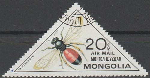[MGC129] Mongolia Sc. no. C129 (1980) CTO