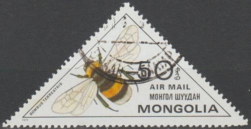 [MGC132] Mongolia Sc. no. C132 (1980) CTO